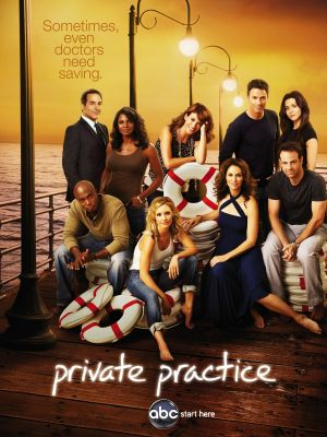 Watching Private Practice: WTF?